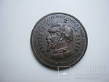Настольная медаль Наполеон 3, фото №2