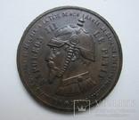 Настольная медаль Наполеон 3, фото №6