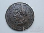 Настольная медаль Наполеон 3, фото №12