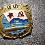 ВМФ 15 лет АПЛ  К-159 проект 627 А,подлодки, фото №5