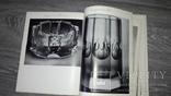 Пластический ансамбль предметов в стекле Мирона Грабарь Цветное стекло  каталог, фото №7