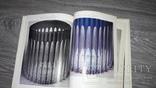 Пластический ансамбль предметов в стекле Мирона Грабарь Цветное стекло  каталог, фото №2