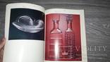 Пластический ансамбль предметов в стекле Мирона Грабарь Цветное стекло  каталог, фото №9