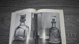 Пластический ансамбль предметов в стекле Мирона Грабарь Цветное стекло  каталог, фото №11