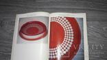 Пластический ансамбль предметов в стекле Мирона Грабарь Цветное стекло  каталог, фото №12