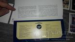 Харьков 1981г. набор открыток СССР 325 лет, фото №5