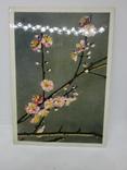 Открытка Вьетнам. Персиковые цветы photo 1