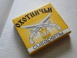Сигареты Охотничьи фото 7