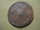 Павловский перечекан  1796г. ЕМ, фото №5