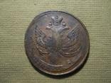 Павловский перечекан  1796г. ЕМ, фото №8