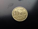 1 гривна 1995 год, фото №2