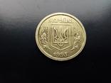 1 гривна 1995 год, фото №3