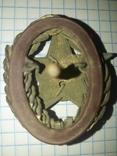 Нагрудный знак красного командира РККА 1918-1922 год, фото №5