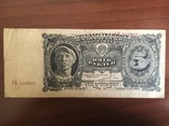 5 рублей 1925 г photo 1