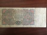 5 рублей 1925 г photo 4