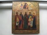 Избранные святые, кипарис, 26,5см photo 1