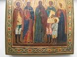Избранные святые, кипарис, 26,5см photo 3