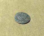Солид Ливония Кристина 1645 (Haljak 1423b SB. - EF) photo 3