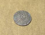 Солид Ливония Кристина 1645 (Haljak 1423b SB. - EF) photo 6