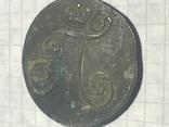 2 копейки 1800 г. photo 7