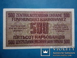 500 Карбованцев 1942 aUnc photo 2