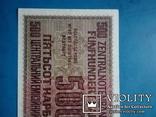 500 Карбованцев 1942 aUnc photo 6