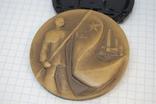 Медаль Ком Партия Чехословакия. 1931-1971 Тяжелая., фото №2