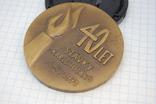 Медаль Ком Партия Чехословакия. 1931-1971 Тяжелая., фото №5