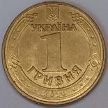 Україна 1 гривня, 2010 65 років перемоги у Великій Вітчизняній війні 1941-1945 років фото 2