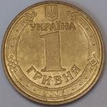 Україна 1 гривня, 2005 60 років перемоги у Великій Вітчизняній війні 1941-1945 років фото 2