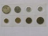 Набір монет 1996р.