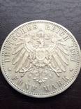 5 Марок 1901года. 200 лет Пруссии. photo 1