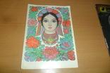 Открытка чистая Кудь, 1971, Мистецтво №2, фото №2