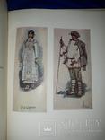 1954 Сказка Снегурочка 30х23 см., фото №2