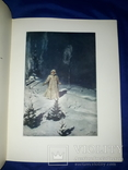 1954 Сказка Снегурочка 30х23 см., фото №11