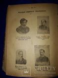 1918 Огієнко - Українська культура, фото №6