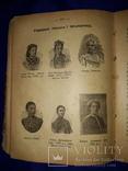 1918 Огієнко - Українська культура, фото №11