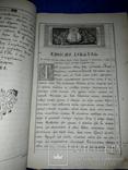1913 Псалтырь 36.5х24 см. Киев, фото №5