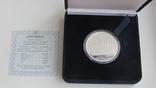 Памятная медаль ,серебро 925 photo 1