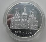 Памятная медаль ,серебро 925 photo 2