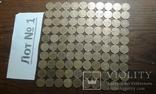 10 копійок (копеек) 1992 рік (год) 1560 штук лот №1