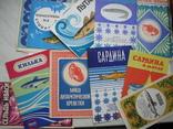 """Реклама рыбной продукции СССР """"Мосрыба"""" (12 шт.), фото №3"""