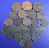 Монеты Российской империи - 23 шт. photo 1