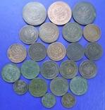 Монеты Российской империи - 23 шт. photo 2