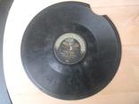 Пластинка грамофонная с дефектом