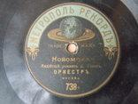 Пластинка грамофонная с дефектом фото 6