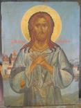 Св.Прп.Алексей Человек Божий(37х27) фото 1