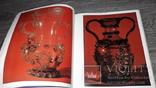 Испанское стекло каталог альбом 1970г., фото №4