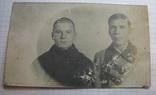 Два друга.1925г., фото №2