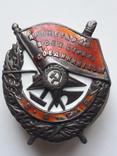 Орден Красного Знамени №76117(винтовой)